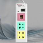 Ổ cắm điều khiển từ xa học lệnh hồng ngoại kiêm cổng sạc USB BOYIN B-T59