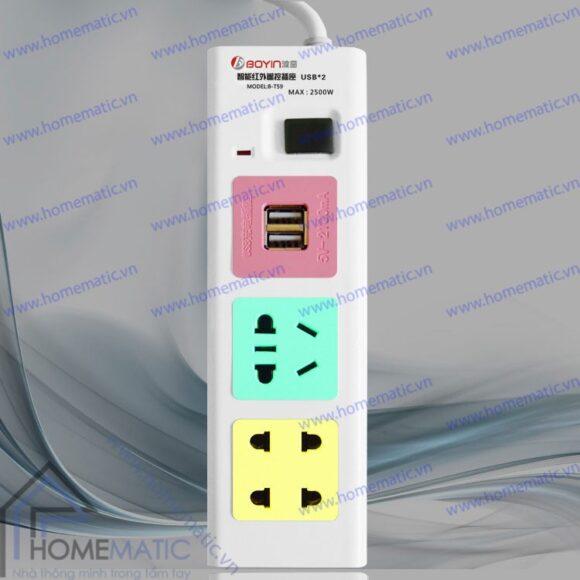 O-cam-hong-ngoại-USB-Boyin-B-T59-6