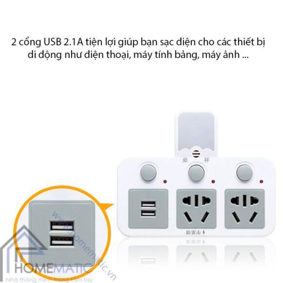 DINGXIANG DXU01 cong USB