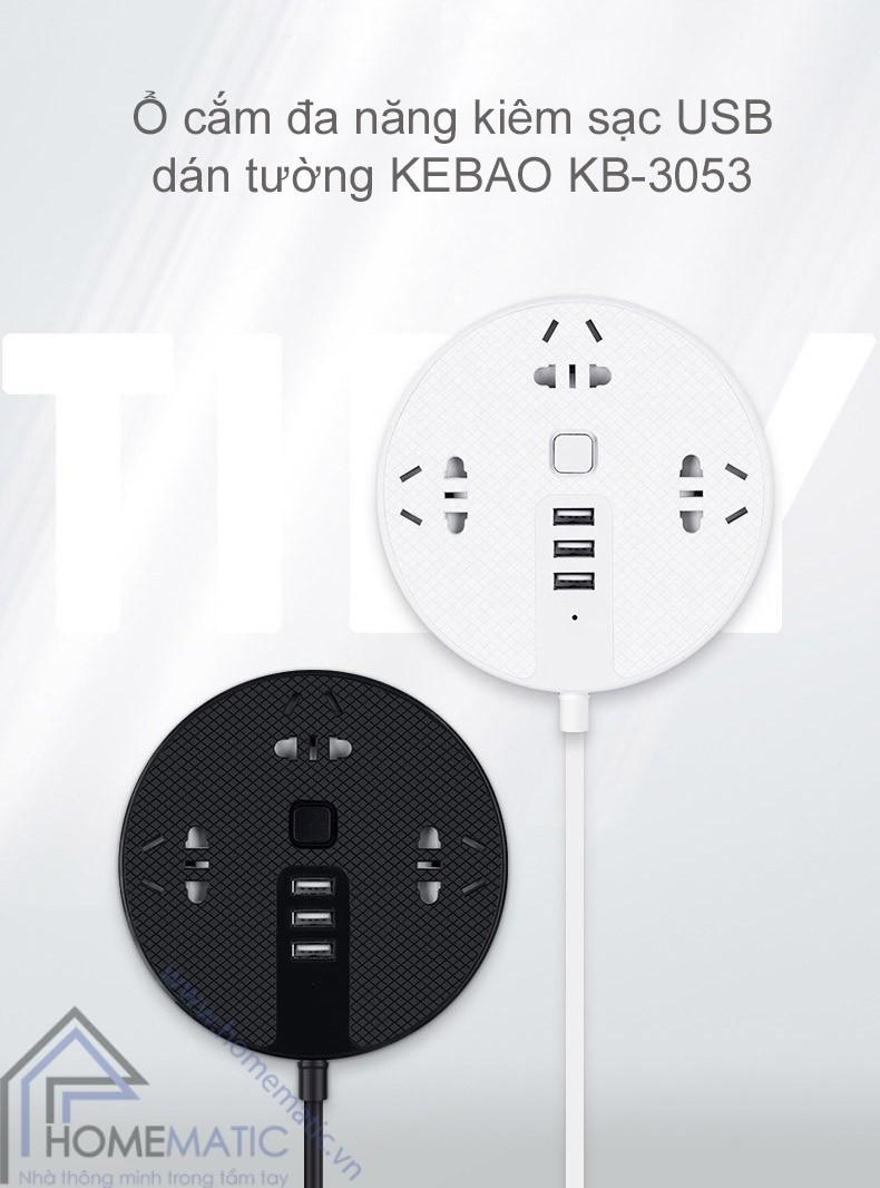 KB-3053 01